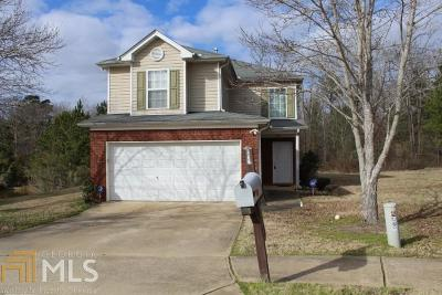 Butts County Single Family Home For Sale: 203 Roosevelt Blvd