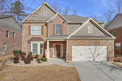Suwanee Single Family Home For Sale: 1465 Riva Ridge