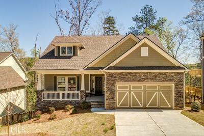 Dallas Single Family Home New: 229 Pine Way