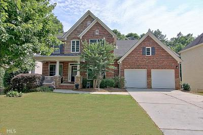 Newnan Single Family Home For Sale: 176 Highwoods Pkwy