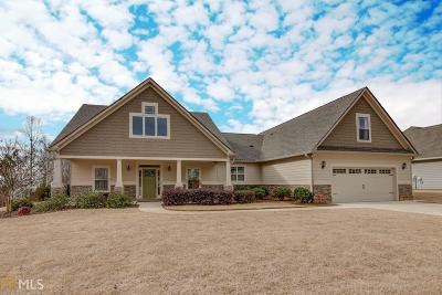 Monroe Single Family Home Under Contract: 904 Ashland Falls Dr