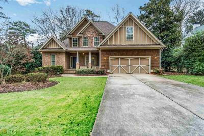 Atlanta Single Family Home Under Contract: 1080 Hampton Way