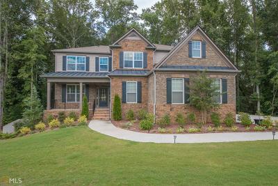 Fayetteville GA Single Family Home For Sale: $469,800