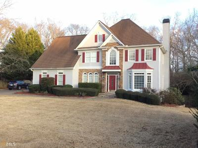 Alpharetta Single Family Home New: 4940 Bagley Terrace Drive