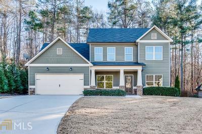 Dallas Single Family Home New: 216 Millstone Glen