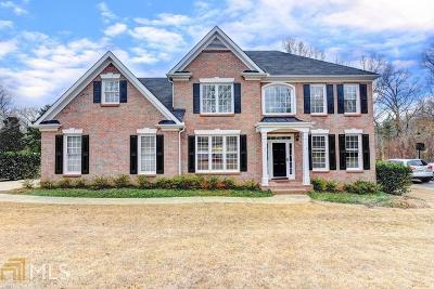 Dacula Single Family Home Under Contract: 1750 Millside Ter