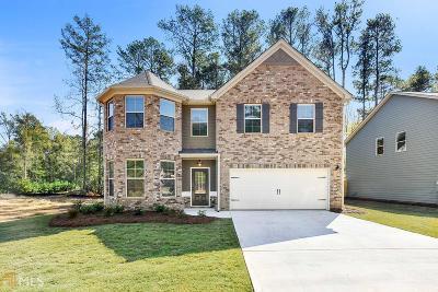 Atlanta Single Family Home New: 2356 Red Hibiscus Court #47