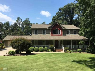 Westminster Single Family Home Under Contract: 304 North Shore Dr
