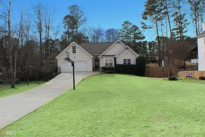 Single Family Home Under Contract: 665 Oxford Hall