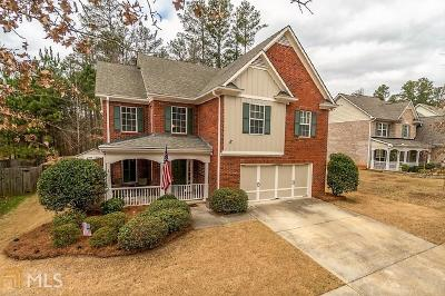 Snellville Single Family Home Under Contract: 4142 Pond Edge