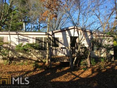 Henry County Single Family Home Under Contract: 307 Woodridge Dr