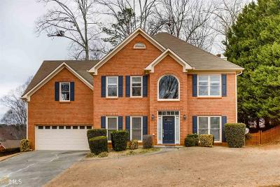 Suwanee Single Family Home Under Contract: 235 Richlake Dr