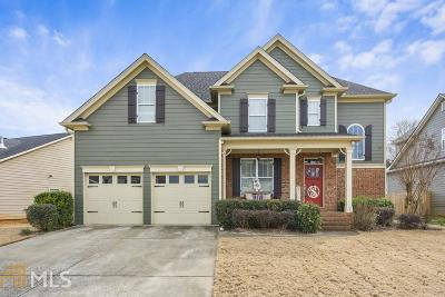 Cartersville Single Family Home For Sale: 20 Autumn Turn