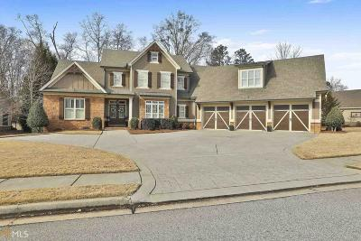 Newnan Single Family Home For Sale: 164 Lake Shore Dr