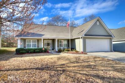 Cartersville Single Family Home For Sale: 20 Crestbrook Dr