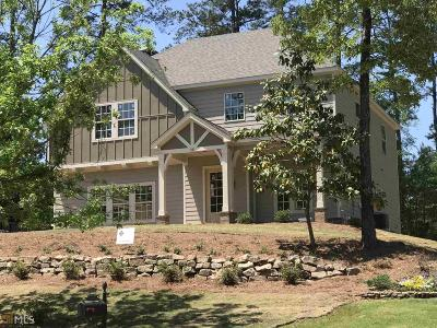 Troup County Single Family Home For Sale: 101 Millridge Dr