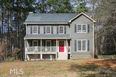 Snellville Single Family Home Under Contract: 1724 Willard Way