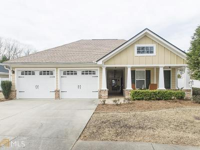 Locust Grove Single Family Home For Sale: 160 Cottage Club Dr