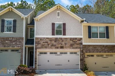Woodstock Condo/Townhouse Under Contract: 203 Townview Dr