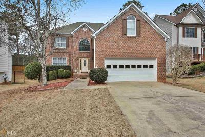 Fayetteville Single Family Home Under Contract: 79 Carolinas Way