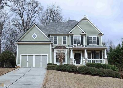 Mableton Single Family Home Under Contract: 577 Vinings Springs Dr