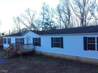 Ellijay Single Family Home Under Contract: 73 Wildcat Creek Dr