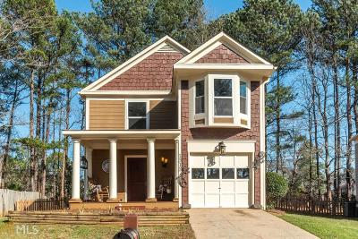 Stone Mountain Single Family Home Under Contract: 1313 Old Countryside Cir