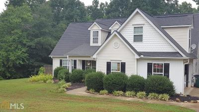 Butts County Single Family Home For Sale: 109 Brushy Creek Ln