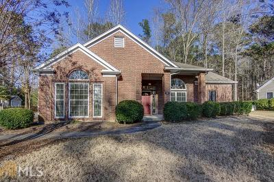 Peachtree City Single Family Home Under Contract: 103 Rubicon Rd