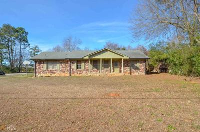 Tucker Single Family Home Under Contract: 1424 Idlewood Rd