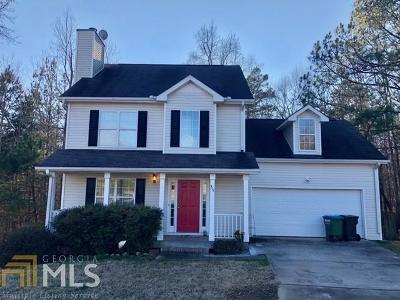 Statham Single Family Home Under Contract: 405 Birchfield Dr #16
