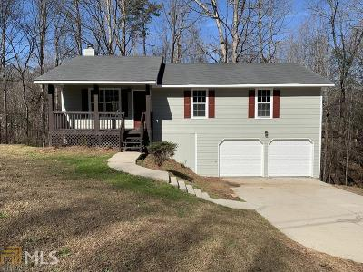 Lithia Springs Single Family Home Under Contract: 2275 Chestnut Pl