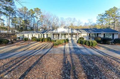 Mableton Single Family Home For Sale: 6089 Highview Dr