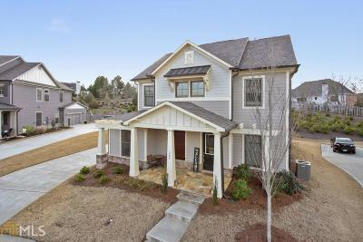 Alpharetta Single Family Home For Sale: 1080 Birchdale Dr