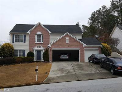 Suwanee Single Family Home For Sale: 4085 Oak Park