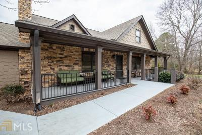 Braselton Single Family Home For Sale: 1712 Braselton Hwy
