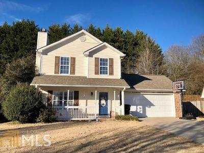 Dawsonville Single Family Home Under Contract: 101 Richmond Dr
