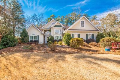 Suwanee Single Family Home Under Contract: 4090 Cherry Ridge