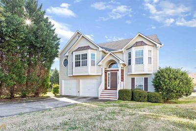 Cartersville Single Family Home Under Contract: 22 Independence Way