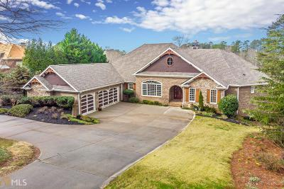 Cumming Single Family Home For Sale: 2850 Roanoke Rd