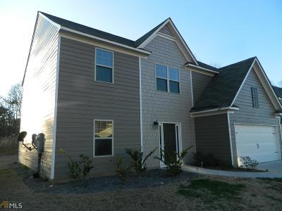 Cartersville Single Family Home For Sale: 17 Bartlett Dr