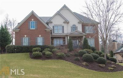 Barrow County, Forsyth County, Gwinnett County, Hall County, Newton County, Walton County Single Family Home Under Contract: 5955 Boulder Bluff Dr