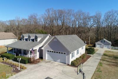 Banks County Single Family Home Contingent With Kickout: 128 Sullivan Dr