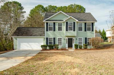 Rex Single Family Home Under Contract: 5493 Brinwick Dr