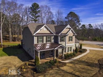 Jefferson Single Family Home Under Contract: 679 Callie Cir