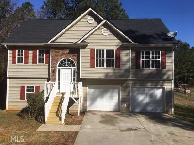Cartersville Single Family Home Under Contract: 100 Adams Chapel Rd
