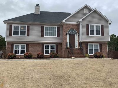 Cartersville Single Family Home For Sale: 21 Windermere Bend