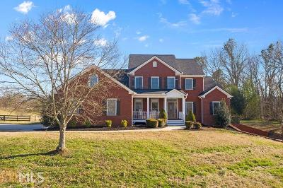 Bartow County Single Family Home Under Contract: 925 Richards Rd