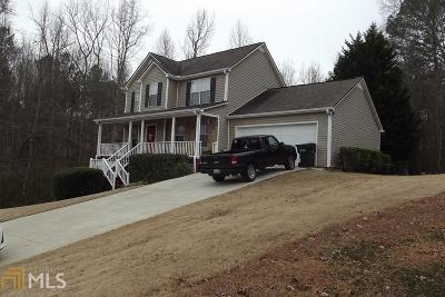 Monroe, Social Circle, Loganville Single Family Home Under Contract: 5032 Meridian Lake Dr