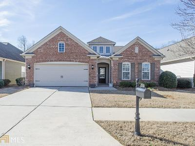 Locust Grove Single Family Home For Sale: 218 High Court Way